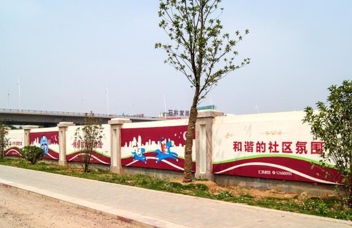 [文化墙]宁德汇景商业街文化墙彩绘