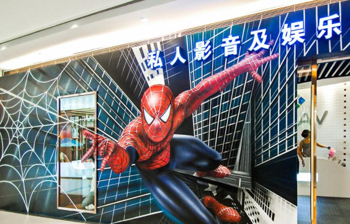 [3d墙绘]电影院超凡蜘蛛侠
