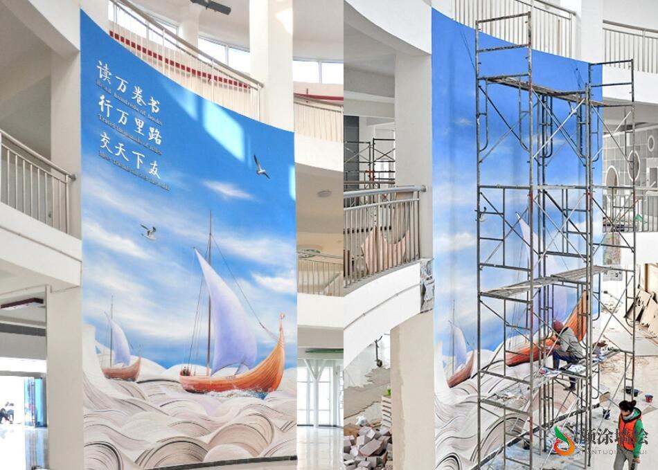 [校园墙绘]学校图书馆文化墙
