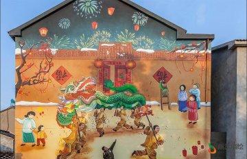 [美丽乡村墙画]新郑高夏村美丽乡村墙绘